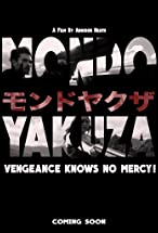 Primary image for Mondo Yakuza