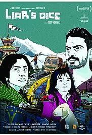 Liar's Dice(2013) Poster - Movie Forum, Cast, Reviews