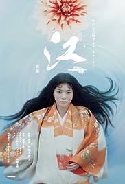 Gou: Himetachi no Sengoku Poster