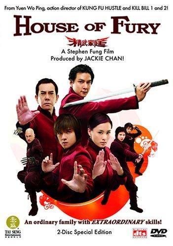 House Of Fury 2005 CHINESE 1080p BRRip x264 DTS 5 1 ESub-Hon3y
