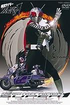Image of Kamen Rider Super-1