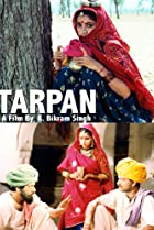 Image of Tarpan (The Absolution)