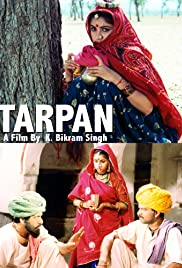 Tarpan (The Absolution) Poster