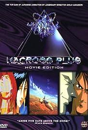 Macross Plus Movie Edition Poster