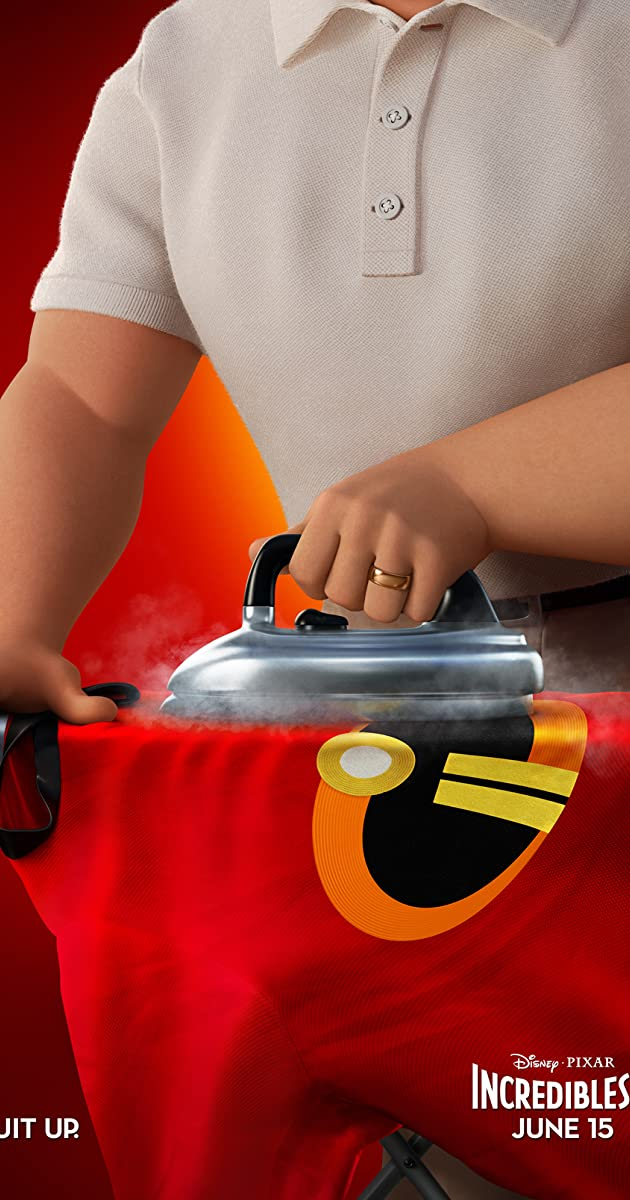 Nerealieji 2 / Incredibles 2 (2018) online