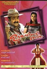 Udayananu Tharam Poster