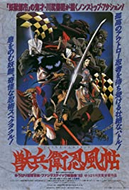 Ninja Scroll(1993) Poster - Movie Forum, Cast, Reviews