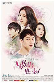 The Girl Who Sees Smells poster
