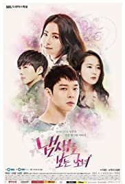 The Girl Who Sees Smells (2015) | Eps 16 END