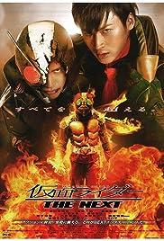 Kamen raidâ: The next Poster