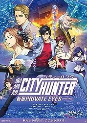 City Hunter: Shinjuku Private Eyes poster
