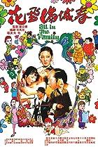 Image of Hua fei man cheng chun