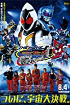 Image of Kamen Rider Fourze the Movie: Everyone, Space Is Here!