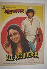 All Rounder Poster