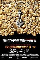 Image of Vozvrashchenie v 'A'