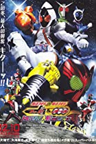 Image of Kamen Rider x Kamen Rider Fourze & OOO Movie Taisen Mega Max