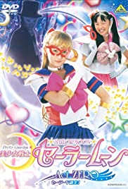 Bishôjo Senshi Sailor Moon: Act Zero Poster