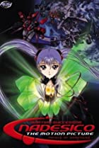 Image of Martian Successor Nadesico - The Motion Picture: Prince of Darkness