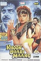 Khoon Bhari Maang (1988) Poster