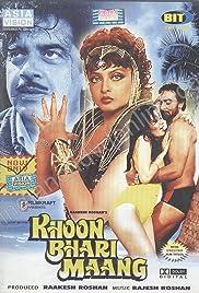 Khoon Bhari Maang Poster