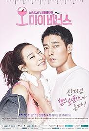 O Ma-i Bi-neo-seu Poster - TV Show Forum, Cast, Reviews