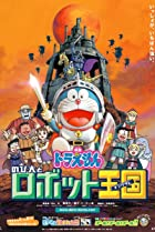 Image of Doraemon: Nobita and the Robot Kingdom