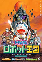 Primary image for Doraemon: Nobita and the Robot Kingdom