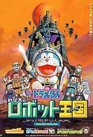 Doraemon: Nobita to robotto kingudamu Poster
