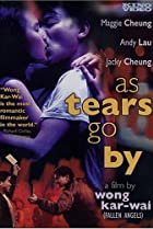 Image of As Tears Go By