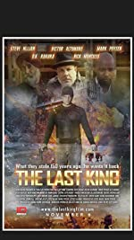 The Last King(2015)
