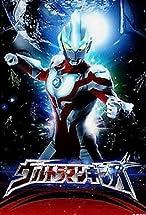 Primary image for Ultraman Ginga