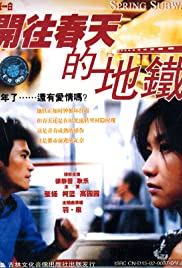 Spring Subway (2002) Poster - Movie Forum, Cast, Reviews