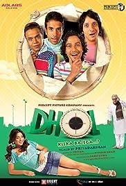 Dhol(2007) Poster - Movie Forum, Cast, Reviews