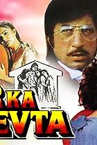 Image of Pyar Ka Devta
