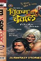 Image of Vikram Aur Betaal