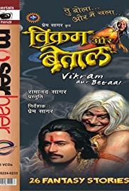 Vikram Aur Betaal Poster - TV Show Forum, Cast, Reviews