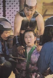 Somi, the Taekwon-do Woman Poster