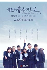 Watch Movie Yesterday Once More (2016)
