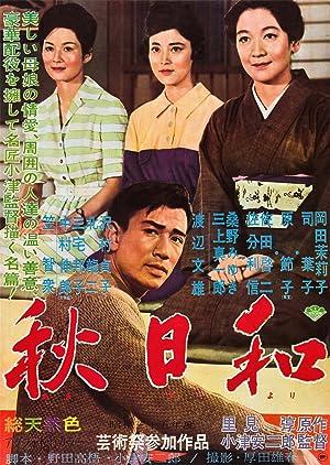 Akibiyori (1960)