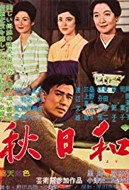 Late Autumn (1960) Poster - Movie Forum, Cast, Reviews