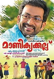 Manikyakallu Poster