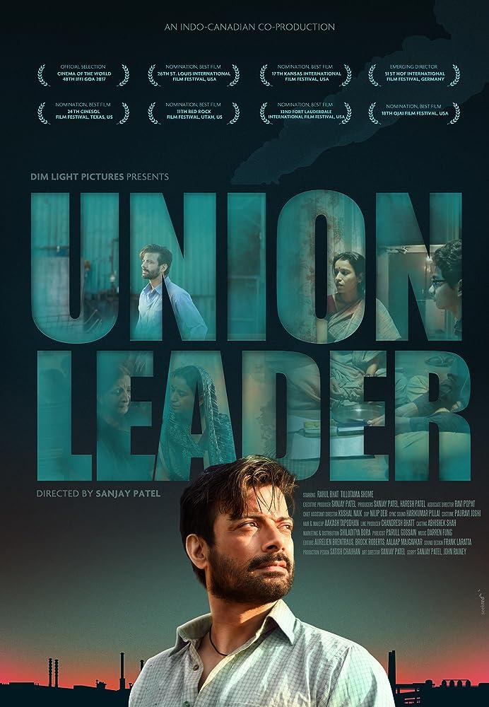 Union Leader Movie Poster