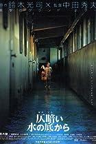 Dark Water (2002) Poster