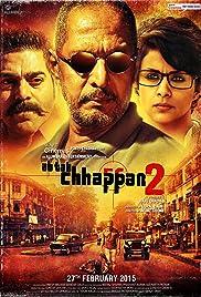 Ab Tak Chhappan 2(2015) Poster - Movie Forum, Cast, Reviews