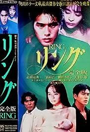 Ringu(1995) Poster - Movie Forum, Cast, Reviews