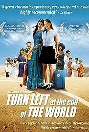 Sof Ha'Olam Smola(2004) Poster - Movie Forum, Cast, Reviews