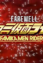 Farewell, FamiKamen Rider