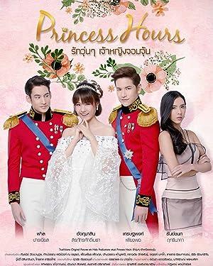 Download princess hours thailand sub indo 720p | Drama