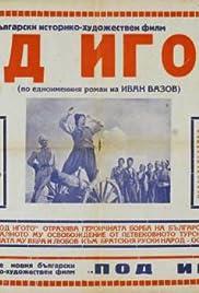 Pod igoto Poster