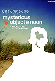Mysterious Object at Noon (2000) Poster - Movie Forum, Cast, Reviews